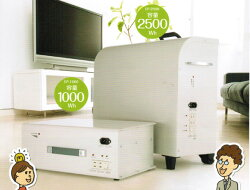 【E-Stocker】ポータブル電源100WhEP-1000