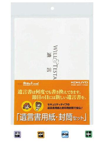 紙製品・封筒, レターセット 622 LESW102 YDKG-tkfs2gmRCPfs3gm