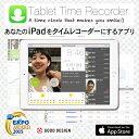 タブレット タイムレコーダー タイムカード レコーダー 本体 タブレット iPad 自動集計の商品画像