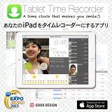 タブレット タイムレコーダー タイムカード レコーダー 本体 タブレット iPad 自動集計