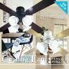 42インチシーリングファン[ガラスシェード]快適/節電対策シーリングファン/木目調リモコン付【送料無料】