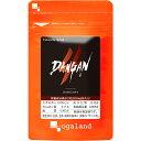 DANGAN(約14日分)送料無料 サプリメント サプリ コ