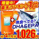 dha epa α-リノレン酸 えごま油より手軽 不飽和脂肪酸のドコサヘキサエン酸 エイコサペンタエ...