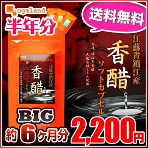 ◆〓【. カプセル アミノ酸 たっぷり サプリメント ダイエット