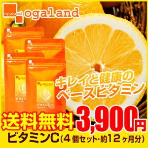 ビタミン オーガランド サプリメント アスコルビン