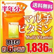 ポイント ビタミン サプリメント ダイエット ナイアシン