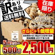!!/〓【 タイガー グルテン ビタミン タンパク質 オレイン オーガランド ダイエット カリウム