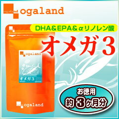 不飽和脂肪酸のドコサヘキサエン酸やエイコサペンタエン酸などのオメガ3脂肪酸、アルファリノレ...