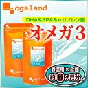不飽和脂肪酸のドコサヘキサエン酸(DHA)やエイコサペンタエン酸(EPA)などのオメガ3脂肪酸、アル...