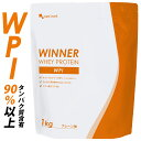 WINNER ホエイプロテイン(1kg)送料無料 WPI プロテイン ダイエット プレーン味 置き換え 筋トレ ジム タンパク アミノ酸 トレーニング スムージー 女性 _JD_JT