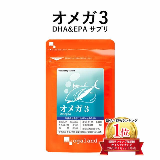 脂肪酸・オイル, DHA 113 DHA EPA - 3 DHA EPA MJDJH