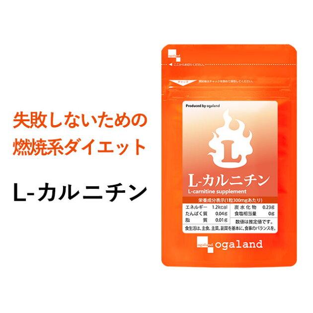 アミノ酸ダイエット 口コミ