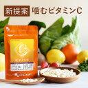 【クーポンで半額】ビタミンC(約3ヶ月分)送料無料 サプリ ...
