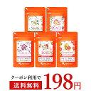 【緊急開催!クーポンで198円!】Aroma Series(各約1ヶ月分)選べる 香り ローズ ピー...