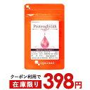 【在庫限りクーポンで398円】...