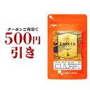小林製薬の機能性表示食品 ルテイン 10.2g(340mg×30粒)【お買い得商品】【最大400円オフ クーポンキャンペーン】