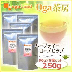 健康茶☆oga茶房〓【ハーブティー・ローズヒップ】〓(50g・5個セット)ローズヒップティーチ…