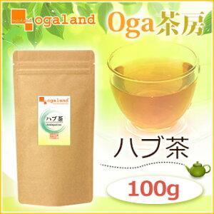 エビスグサ ケツメイシ オーガランド サプリメント supplement ダイエット