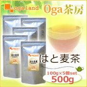 ハトムギ オーガランド サプリメント supplement ダイエット ミネラル カルシウム ビタミン