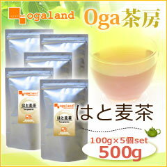 健康茶☆oga茶房〓【はと麦茶】〓(100g×5個セット)【ハトムギ茶】3,150円以上で送料…