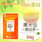 オーガランド サプリメント supplement ダイエット アントシアニン イソフラボン ビタミン ミネラル
