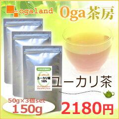 リフレッシュに♪清涼感のある香りが特徴です♪健康茶☆oga茶房.〓【ユーカリ茶】〓(50g×3個...