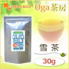 オーガランド サプリメント supplement ダイエット ビタミン ミネラル