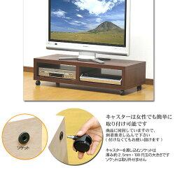 ロータイプテレビ台ローボード詳細