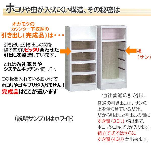薄型 カウンター下収納 引き出し375(高さ85.0cm)完成品 (奥行22 側板奥行20.5)キッチン カウンター下収納 アルミライン カウンター下収納 上部オープンの カウンター下収納