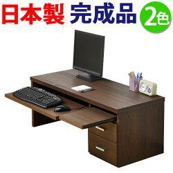 パソコンデスクロータイプブラウン(木製pcデスク)完成品・送料無料