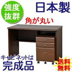 デラックス・パソコンデスク110cm幅おしゃれな天板(pcデスク)木製パソコンラック【送料無料一部地域除く】破格カッコいい