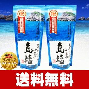 東京名産_小笠原 島塩