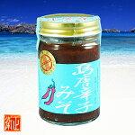 世界一小粒で激辛の島唐辛子を使った味噌
