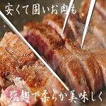 固いステーキ肉も柔らかく