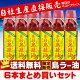 [東京お土産]小笠原「薬膳島ラー油6本セット」 通販ランキング1位!お土産お取り寄せ販売 …