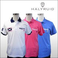 ハリールイド(HALYRUID)半袖スコットランドロゴポロシャツ