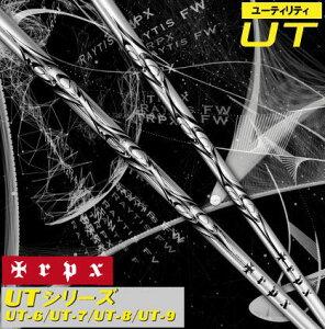 2015年モデル待望のユーティリティ専用シリーズ誕生TRPX UTシリ...