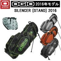 OGIOオジオサイレンサースタンドSILENCER[STAND]スタンドバッグキャディバッグ10.5型47インチクラブ対応サイレンサー軽量2016年モデル