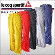 ルコックゴルフ(Le coq sportif) ウィンド イージーパンツ メンズ