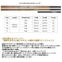 スリーブ付シャフトLOOPプロトタイプLTテーラーメイドM/SIMシリーズ用新品ドライバー用カスタムシャフト非純正スリーブシンカグラファイト日本正規品