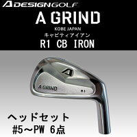 Aデザインゴルフ(ADESIGNGOLF)AGRINDIRONR1CBAグラインドアイアンキャビティヘッドセット(#5~PW)