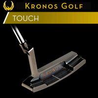 クロノスゴルフ(KRONOSGOLF)パタータッチTOUCH削り出しパター