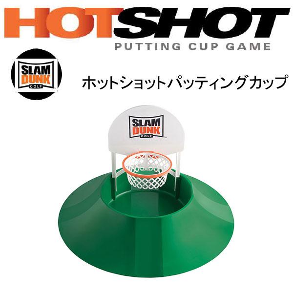 ライト (LITE) SLAM DUNK GOLF HOT SHOT ホットショット パッティングカップ M-108
