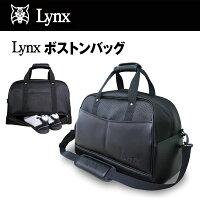リンクス(Lynx)ボストンバッグLXBD-0912