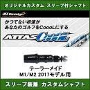 新品スリーブ付シャフトATTASCoooLテーラーメイドM1/M22017年用スリーブ装着シャフトアッタスクールCOOOL9ドライバー用カスタム非純正スリーブ