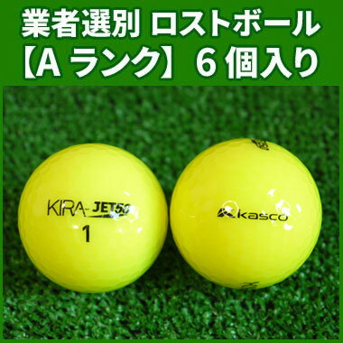 ゴルフ, ボール A 50 6 Kasco KIRA JET50
