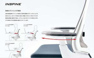 【送料無料】コクヨオフィスチェアインスパインCR-GA2515E6GME6-Wヘッドレスト付可動肘