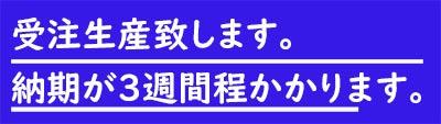 コクヨオフィスチェアGA2515E1GME6-W・Vチェアメッシュブラックハイバックヘッドレスト付タイプ可動肘ブラックフレーム配送平日9時〜17時まで