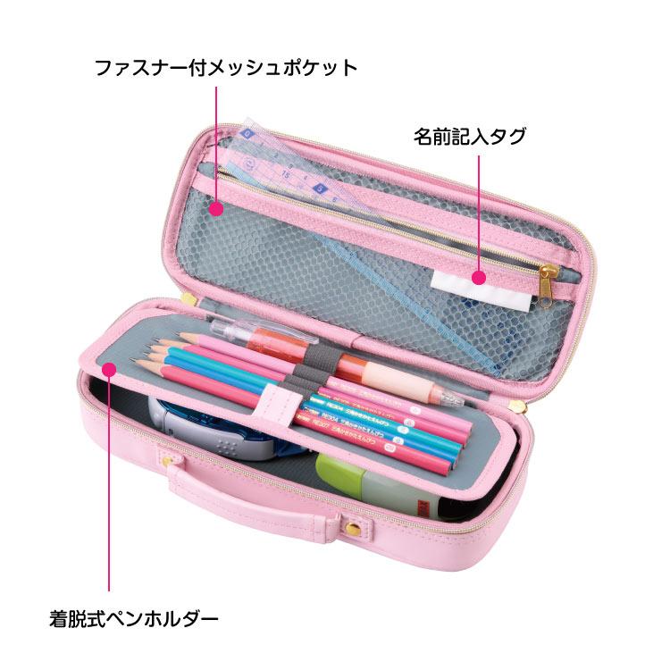 レイメイ藤井 限定 トップライナー ペンケース(レース)