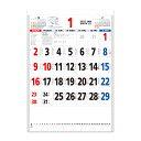壁掛け 新日本 カレンダー 2022年 星座入り文字月表 3色 メモ付 NK181 (2022年 1月始まり) 2021年 9月発送